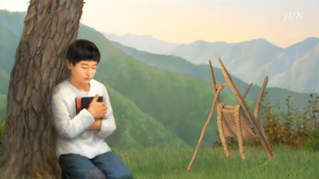 少年期 鄭明析農業の日々