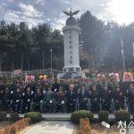自由平和守護塔建立14周年記念式に参席